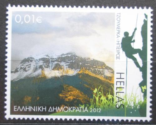 Poštovní známka Øecko 2012 Horský masív Tzoumerka Mi# 2673