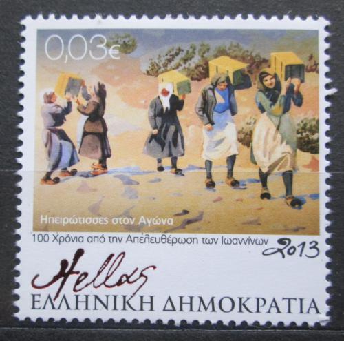 Poštovní známka Øecko 2013 Umìní, Kenan Messare Mi# 2701