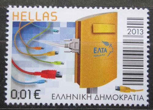 Poštovní známka Øecko 2013 Elektronická pošta Mi# 2736