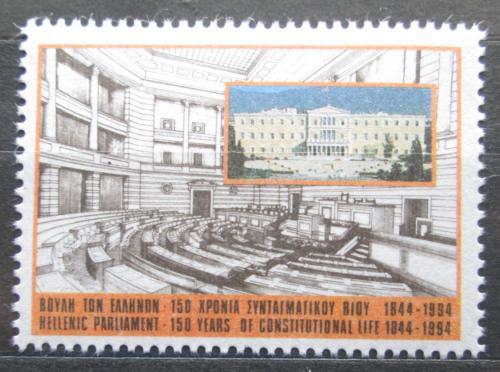 Vinìta Øecko 1994 Øecký parlament, 150. výroèí Mi# N/N