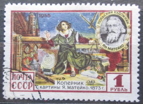 Poštovní známka SSSR 1955 Umìní, Jan Matejko Mi# 1755