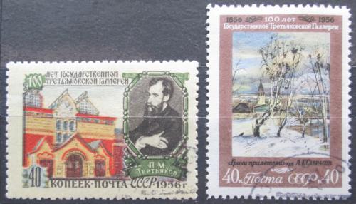 Poštovní známky SSSR 1956 Umìní Mi# 1847-48