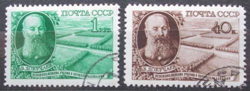 Poštovní známky SSSR 1949 Vasilij Vasiljeviè Dokuèajev, geolog Mi# 1365-66