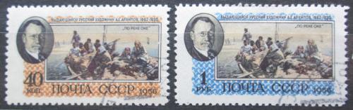 Poštovní známky SSSR 1956 Umìní, Abram Archipov Mi# 1823-24