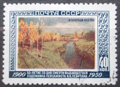 Poštovní známka SSSR 1950 Umìní, Isaak Iljiè Levitan Mi# 1525