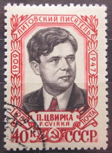Poštovní známka SSSR 1959 Petras Cvirka, spisovatel Mi# 2204