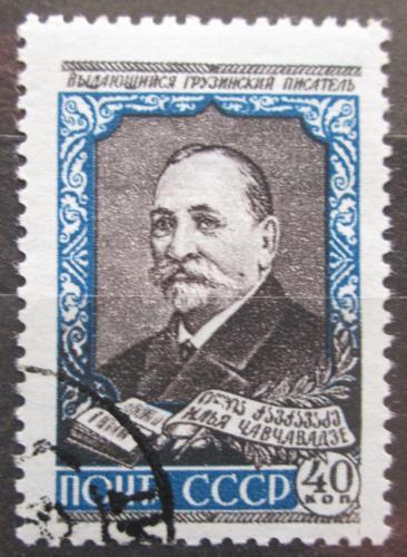 Poštovní známka SSSR 1958 Ilja Èavèavadze, spisovatel Mi# 2083