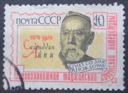 Poštovní známka SSSR 1958 Sadriddín Ajni, básník Mi# 2100