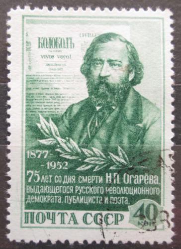 Poštovní známka SSSR 1952 Nikolaj Ogarjow, básník Mi# 1640