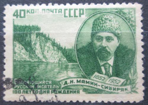 Poštovní známka SSSR 1952 Dmitrij Narkisoviè Mamin-Sibirjak, spisovatel Mi# 1652