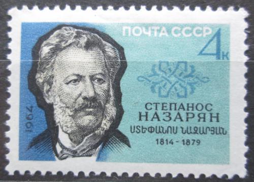Poštovní známka SSSR 1964 Stepan Nasarjan, spisovatel Mi# 2971