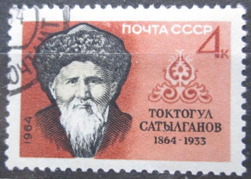 Poštovní známka SSSR 1964 Toktogul Satylganov, básník Mi# 2982