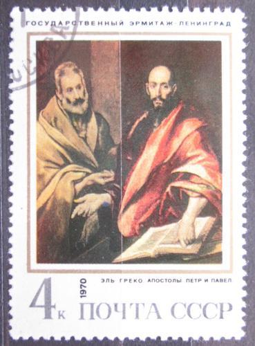 Poštovní známka SSSR 1970 Umìní, El Greco Mi# 3831