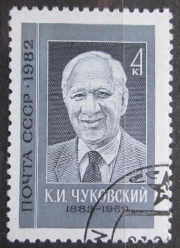 Poštovní známka SSSR 1982 Kornìj Èukovskij, básník Mi# 5164