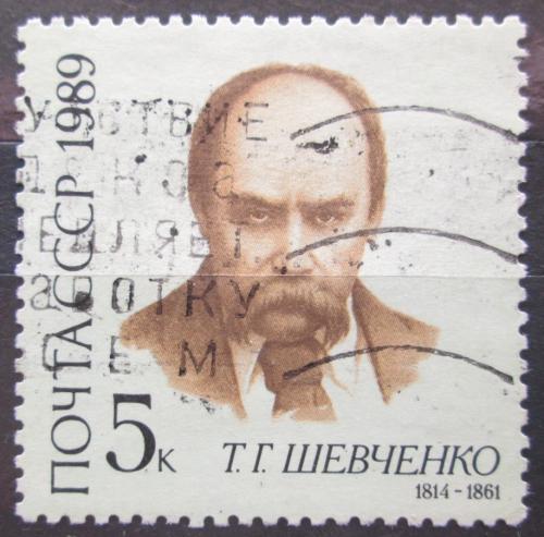Poštovní známka SSSR 1989 Taras Ševèenko, básník Mi# 5930