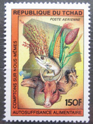 Poštovní známka Èad 1983 Fauna a flóra Mi# 1010