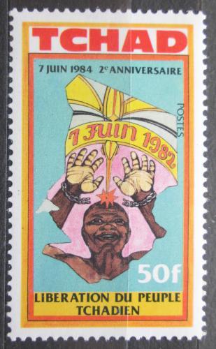 Poštovní známka Èad 1984 Osvobození, 2. výroèí Mi# 1068