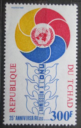 Poštovní známka Èad 1985 Vstup do OSN, 25. výroèí Mi# 1129