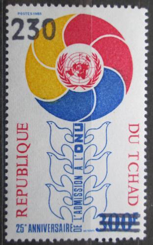 Poštovní známka Èad 1987 Vstup do OSN pøetisk RARITA Mi# N/N
