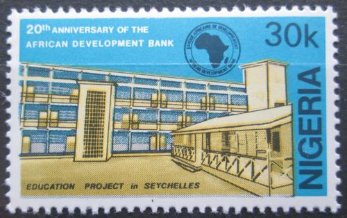 Poštovní známka Nigérie 1984 Rozvojová banka Mi# 444