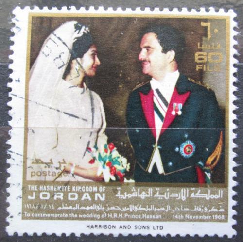 Poštovní známka Jordánsko 1969 Svatba korunního prince Hassana Mi# 712