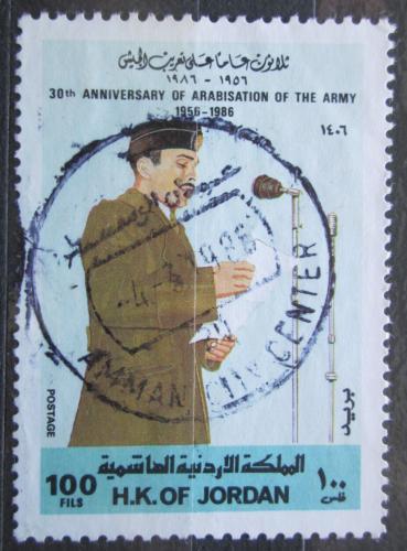 Poštovní známka Jordánsko 1986 Král Hussein II. Mi# 1336
