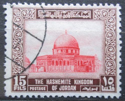 Poštovní známka Jordánsko 1955 Skalní dóm Mi# 323