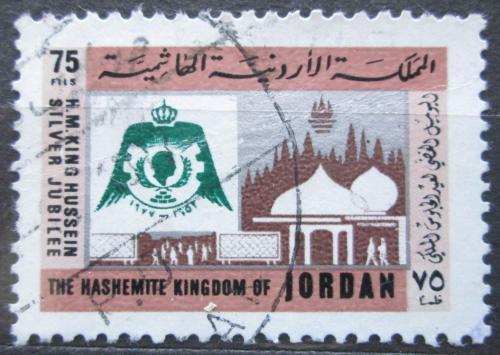 Poštovní známka Jordánsko 1977 Univerzita v Ammánu Mi# 1076