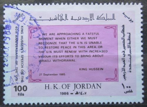 Poštovní známka Jordánsko 1986 OSN, 40. výroèí Mi# 1348