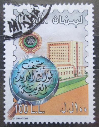 Poštovní známka Libanon 1996 Muzeum arabských známek Mi# 1361