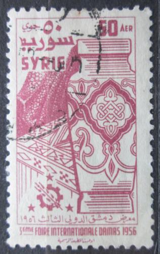 Poštovní známka Sýrie 1956 Mezinárodní veletrh v Damašku Mi# 699