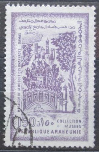 Poštovní známka Sýrie 1958 Stará mozaika Mi# V 21