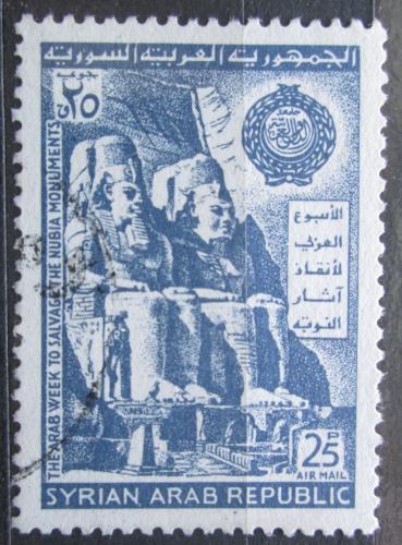 Poštovní známka Sýrie 1966 Socha Abú Simbel Mi# 934