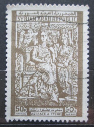 Poštovní známka Sýrie 1966 Bohynì Mi# 948