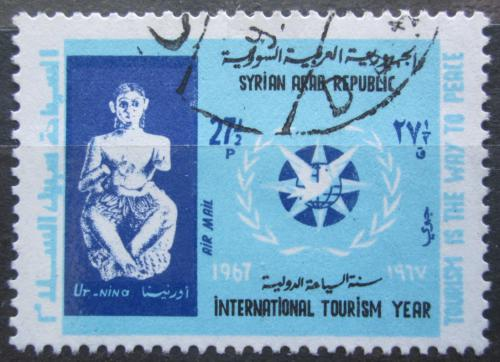Poštovní známka Sýrie 1967 Mezinárodní rok turistiky Mi# 981