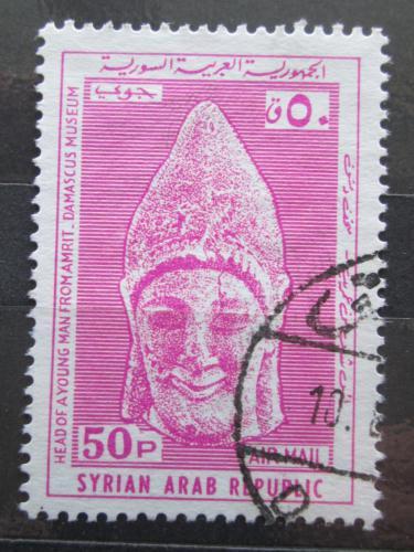 Poštovní známka Sýrie 1967 Antické umìní Mi# 988