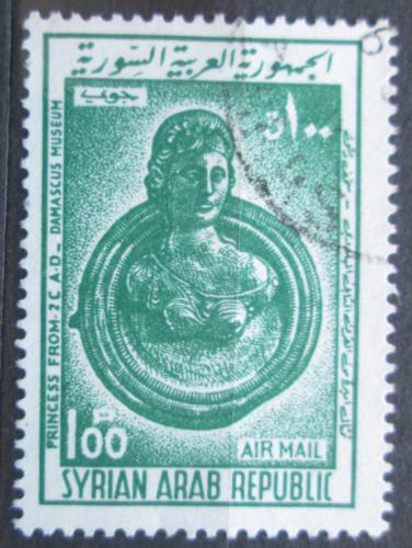 Poštovní známka Sýrie 1967 Antické umìní Mi# 990