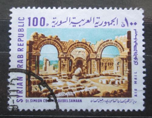 Poštovní známka Sýrie 1969 Ruiny St. Simeon Mi# 1057