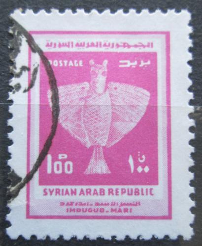 Poštovní známka Sýrie 1977 Imdugub - Mari Mi# 1359