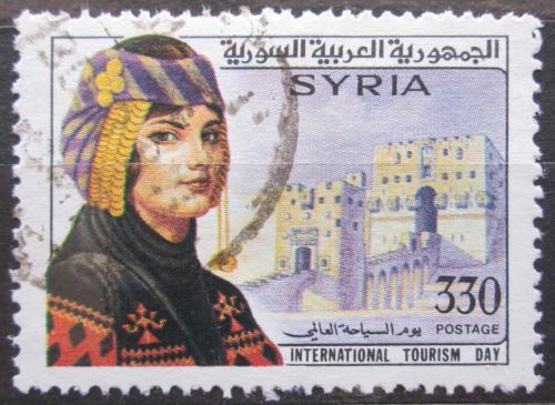 Poštovní známka Sýrie 1987 Aleppo Mi# 1666