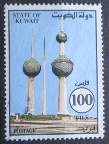 Poštovní známka Kuvajt 1993 Vodojemy Mi# 1338