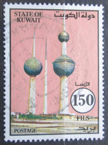 Poštovní známka Kuvajt 1993 Vodojemy Mi# 1339