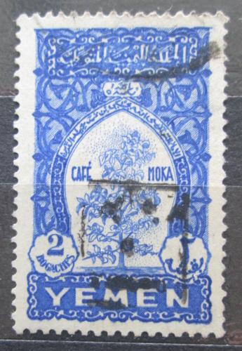 Poštovní známka Jemen 1947 Káva Mi# 49