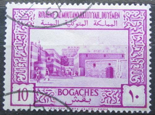 Poštovní známka Jemen 1951 Mešita v Saná Mi# 128