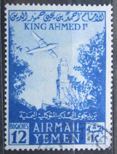 Poštovní známka Jemen 1954 Letadlo nad mešitou Mi# 154