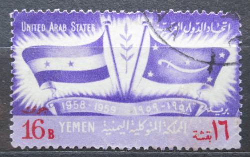 Poštovní známka Jemen 1959 Vlajky Jemenu a Egypta Mi# 168