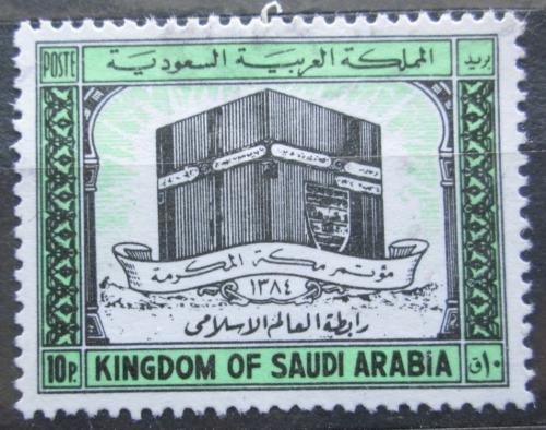 Poštovní známka Saudská Arábie 1965 Ka'ba v Mekce Mi# 198