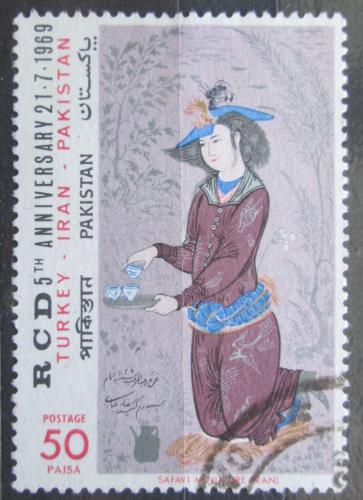 Poštovní známka Pákistán 1969 Miniatura Mi# 277