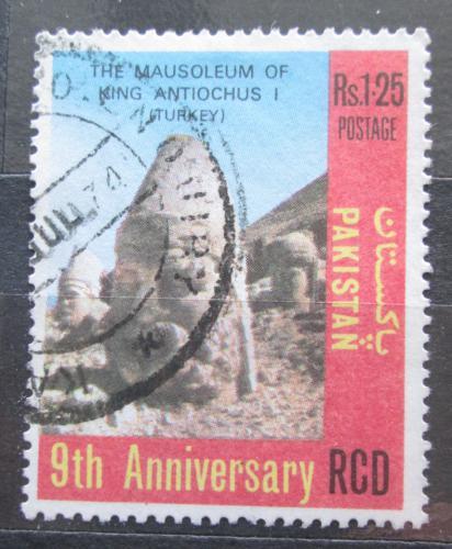 Poštovní známka Pákistán 1973 Mauzoleum Antiochuse I. Mi# 348