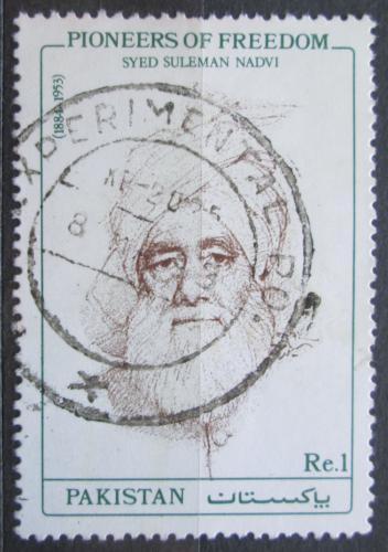 Poštovní známka Pákistán 1992 Syed Suleman Nadvi, spisovatel Mi# 853